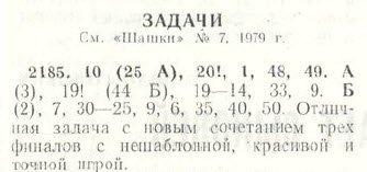 МОЙ ЮБИЛЕЙ 6d823b60a3cc