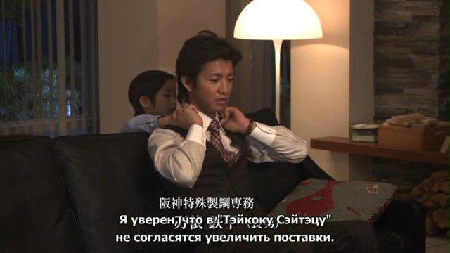 Kimura Takuya / Кимура Такуя / Тимка, Тимочка, Тимон  4 42b4553a79bf