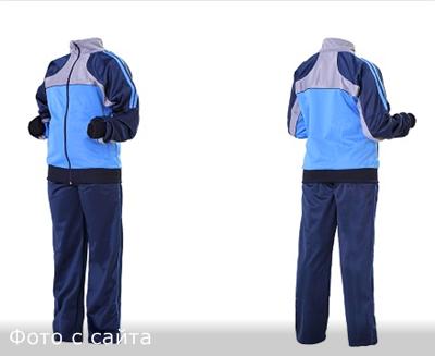 Хвастаемся спортивными и горнолыжными костюмчиками)) - Страница 3 4386cc10bc6c
