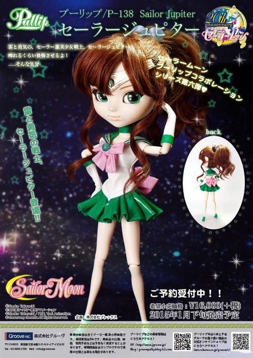 Pullip Sailor Jupiter — январь 2015 Cfb00839f6ae