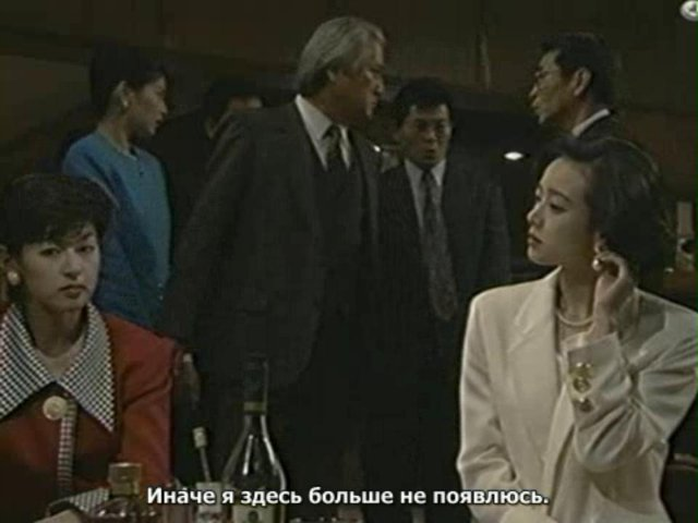 Сериалы японские - 4 - Страница 15 Aa0a27662b82