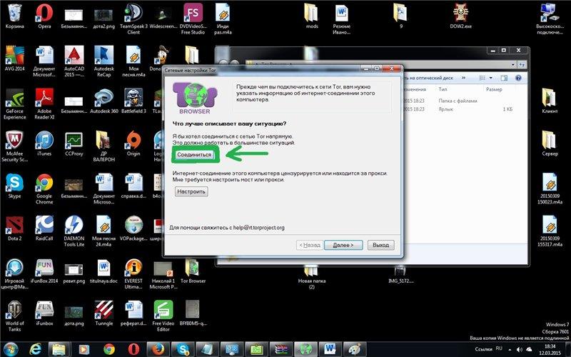 TOR Browser  52e33d65c63a
