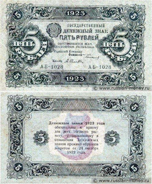 Экспонаты денежных единиц музея Большеорловской ООШ 8d225136bb57