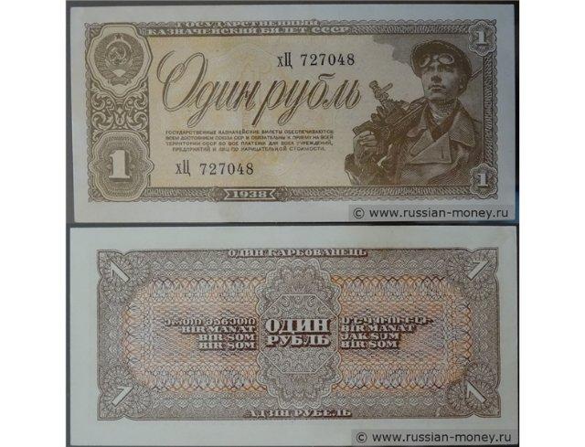 Экспонаты денежных единиц музея Большеорловской ООШ 8688a680d0d0
