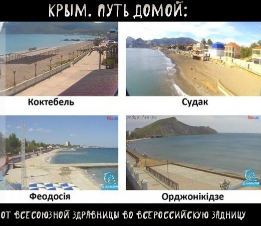 Украинский юмор и демотиваторы - Страница 2 Da0de534cd5a