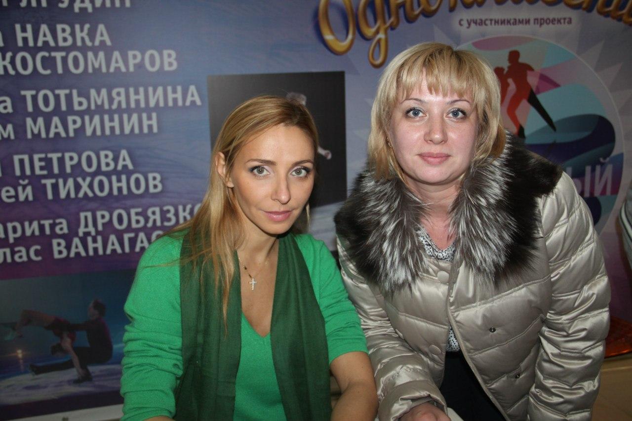 Татьяна Навка (архив) 98e2b05cc649
