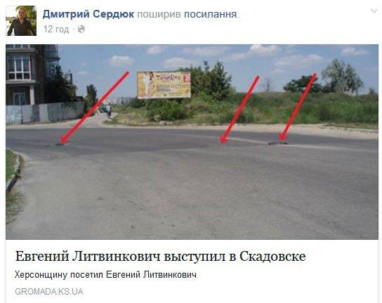 Евгений Литвинкович: Общение поклонников - Том X Ec08075d2dcd