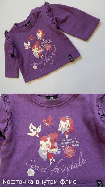 Одежда для девочки от 0 до 3-х лет, после одного ребенка, много всего A7ef25cb29e9