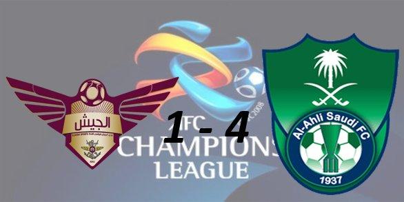 Лига чемпионов АФК 2016 2e25a8b0e1ad
