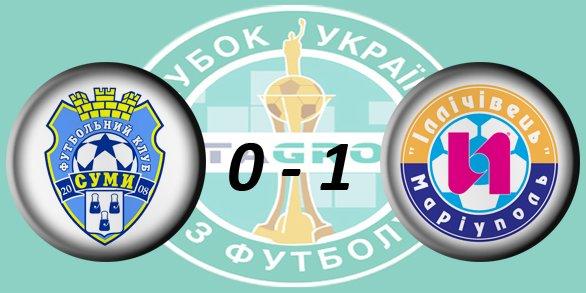 Чемпионат Украины по футболу 2016/2017 F22c163ac00a