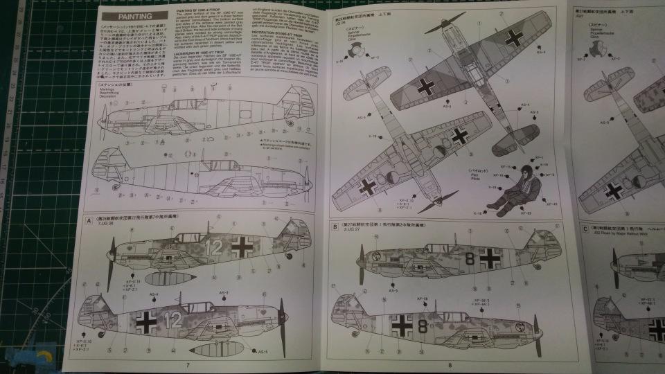 Bf 109 E7/Trop Tamiya 1:48 9d5a98de3b58