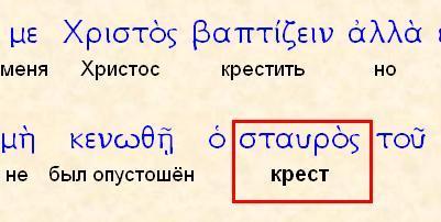 КРЕСТ - символ жизни или смерти (продолжение 1) - Страница 4 Dd988232e024