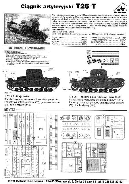Обзор моделей танка Т-26 (и машин на его базе). 85b8b787f812