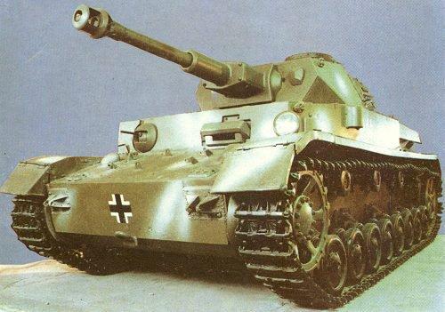 Трак от гусеницы танка Panzerkampfwagen IV 9aaa66cf3753