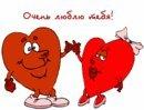 Награды ко дню Валентина 8f95eb82737b