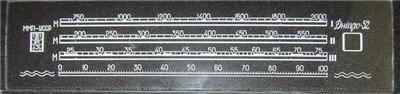Днипро-52 245075f70420