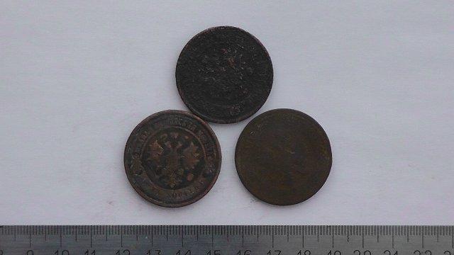 Экспонаты денежных единиц музея Большеорловской ООШ 18667cee438e
