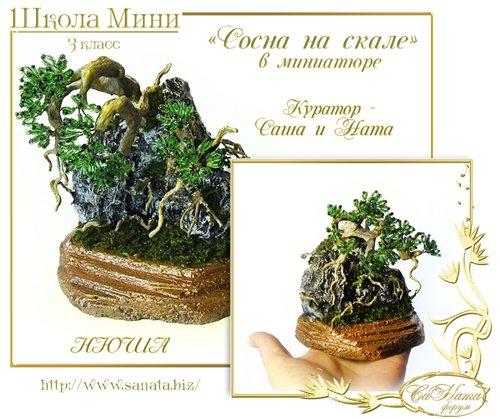 Выпуск школы Мини - 3 класс 57b11873f7bet