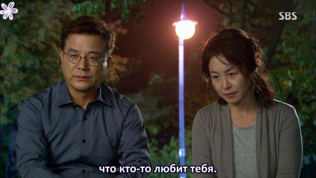 Сериалы корейские - 12 - Страница 10 17051c6605d8