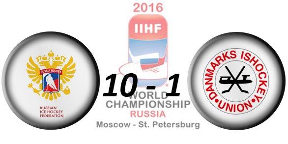 Чемпионат мира по хоккею с шайбой 2016 Cf503a4ba937