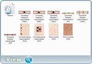 Библиотеки объектов, материалов, текстур 6a79f00fd73e