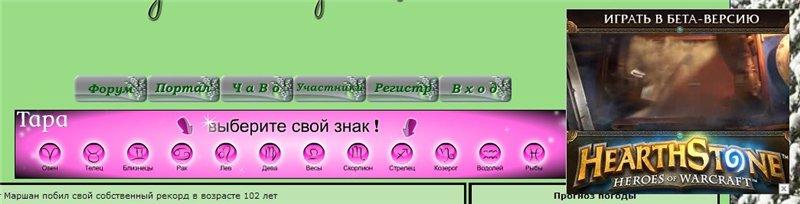Рекламные баннеры на форуме Fba3273e0b7a