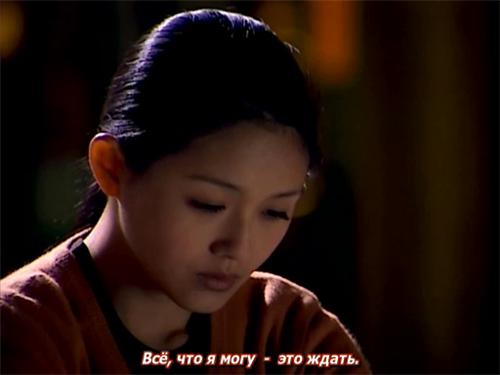 Марс / Mars / Zhan Shen (Тайвань, 2004) - Страница 6 18502785b474