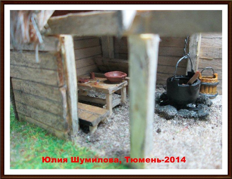 Реконструкция жилища викинга в разрезе с видом внутри, 10в., масштаб 1:100 Cdb72f36558e