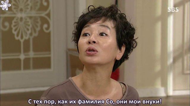 Сериалы корейские - 12 - Страница 10 3921303a6a72