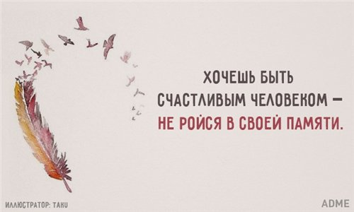 Минутка для улыбки - Страница 15 D8a751e6be14