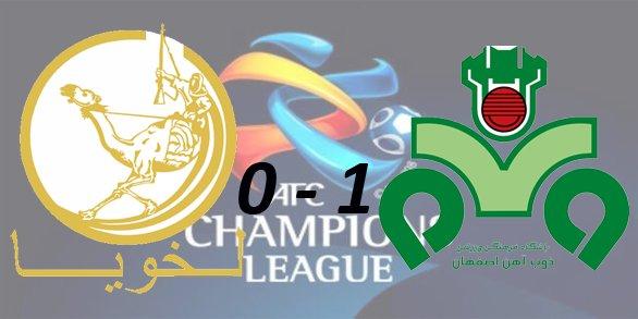 Лига чемпионов АФК 2016 0e219434f707