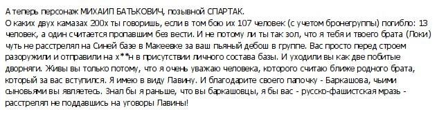 О долбоебах - Страница 8 Badfaa0228f3