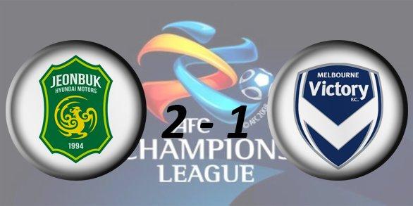 Лига чемпионов АФК 2016 B87334b7001a