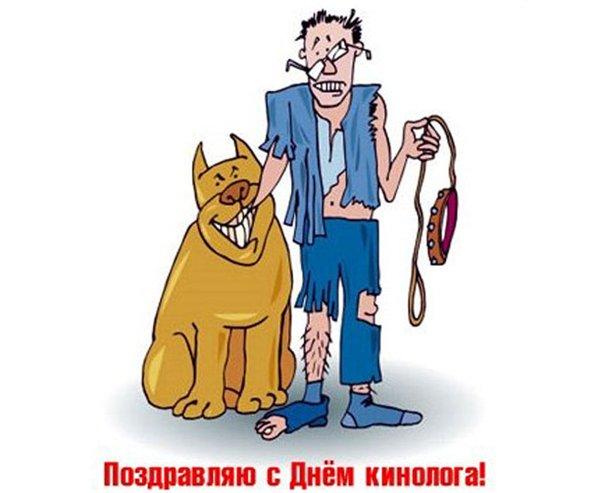 Интернет-магазин Red Dog- только качественные товары для собак! - Страница 4 6d2da3a93997