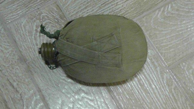 Советская армейская фляга Fd3b30adf48f