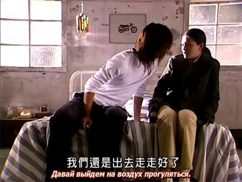 Марс / Mars / Zhan Shen (Тайвань, 2004) - Страница 6 011666f18d10