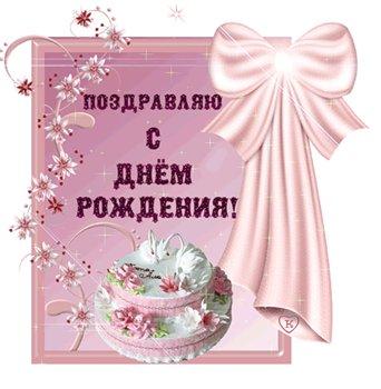 Поздравляем с Днем Рождения Аллу (Алёк)! 399e2b5135det