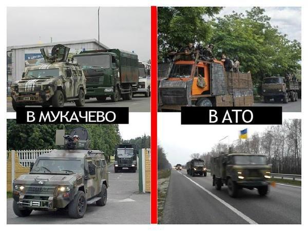Новости устами украинских СМИ - Страница 41 A79482f5ba5b