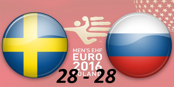 Чемпионат Европы по гандболу среди мужчин 2016 9e642ade86d7