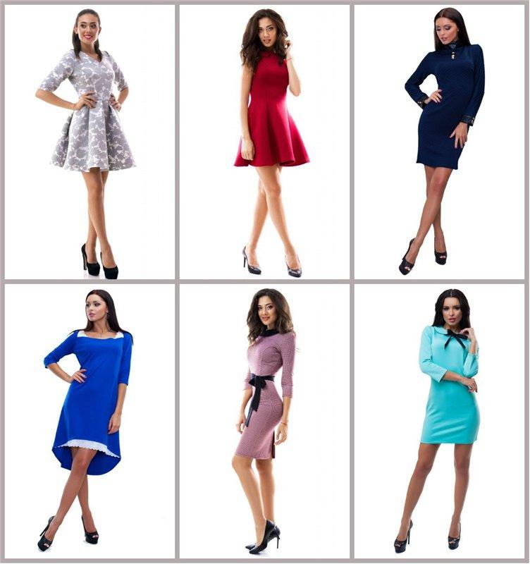 Laxar - оптовый интернет-магазин модной одежды 040bec9d6c80