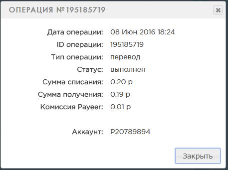 Заработок без вложений, халявный бонус каждый час на электронный кошелек 9a17f53dcac1