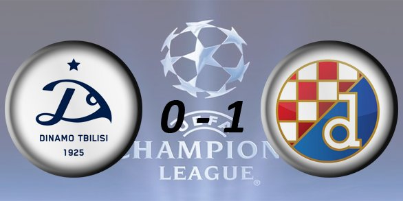 Лига чемпионов УЕФА 2016/2017 16bd81343bd2