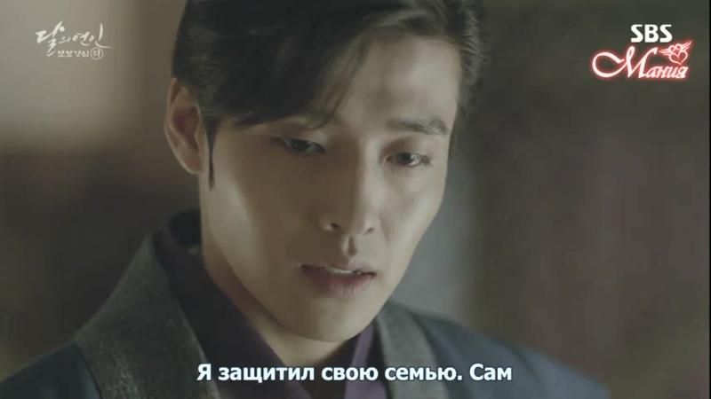 Лунные влюблённые - Алые сердца Корё / Moon Lovers: Scarlet Heart Ryeo 14a7ffb044c3