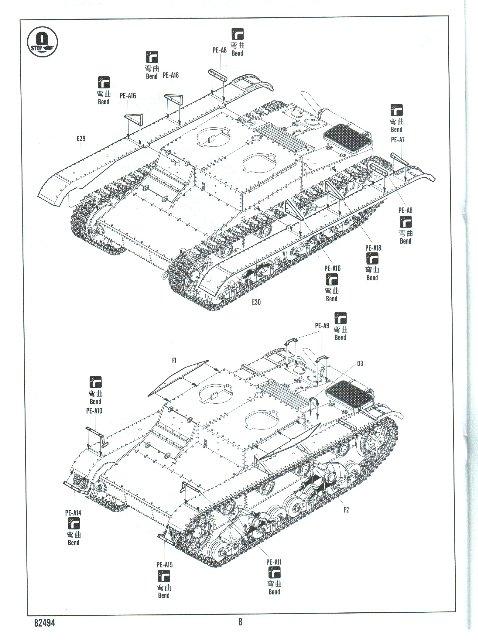 Обзор моделей танка Т-26 (и машин на его базе). 00918e92ae1d