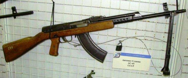 Патрон 7,62×39 мм (макет массо-габаритный) Cf78c7d506bd
