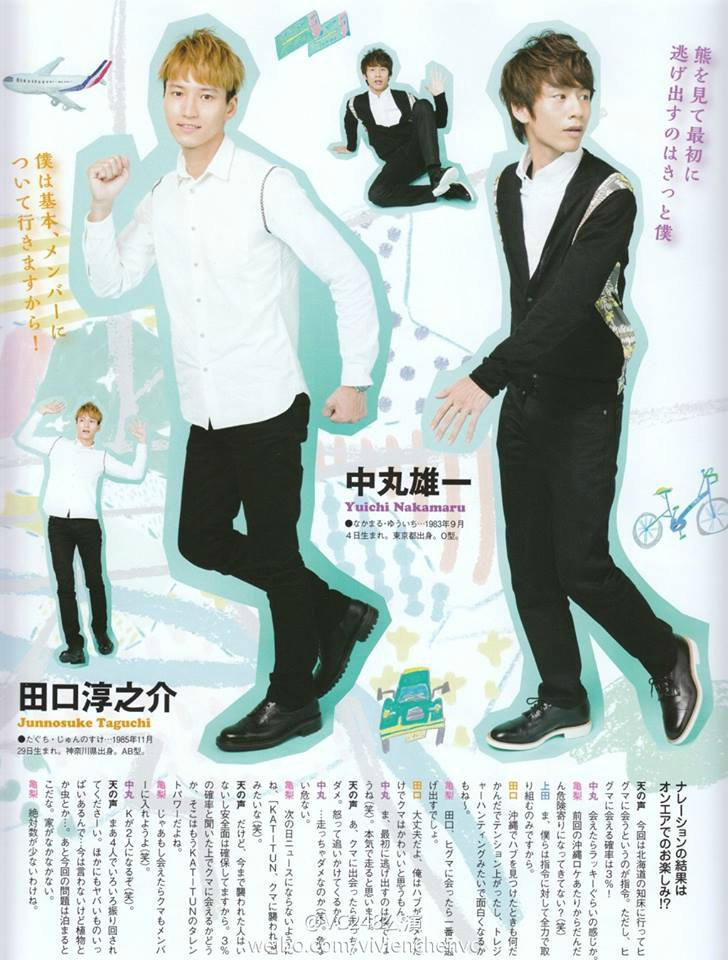 KAT-TUN / カトゥーン - Страница 27 Da8bc8719b45