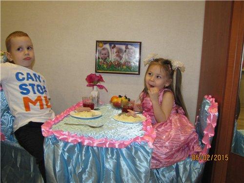 Празднование детского праздника - Страница 6 0d9b5a9c4ae1