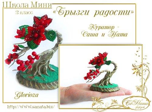 Выпуск школы Мини - 2 класс 3435a1d10053t