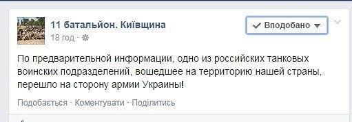 Новости устами украинских СМИ - Страница 42 8ee21ddb5f12