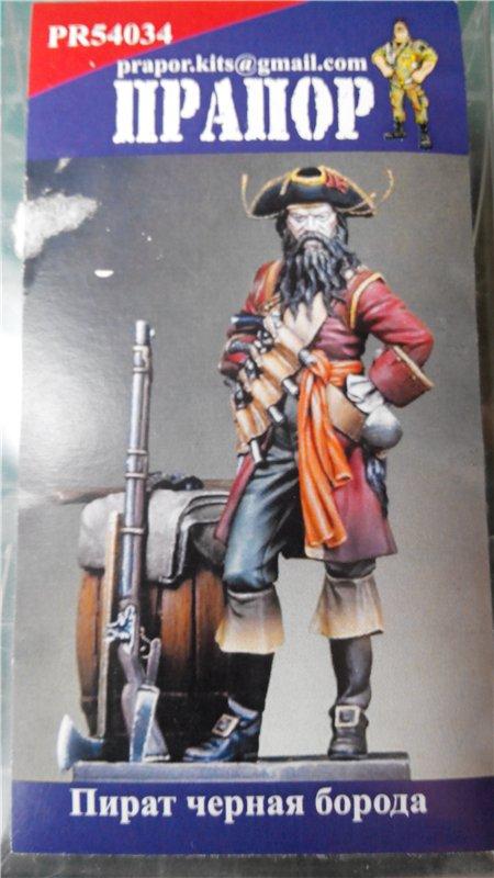 Пират Черная Борода пластик от ПРАПОРА 54мм 156dab6bf20d